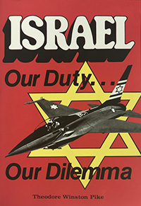 Israel: Our Duty ... Our Dilemma Book